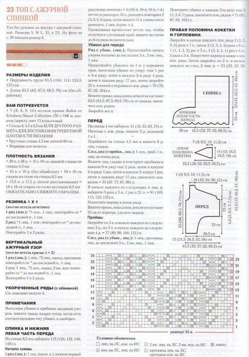 gl02 (488x700, 104Kb)