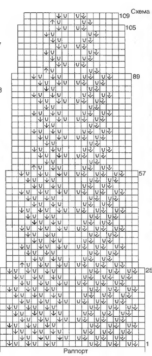 г2 (299x700, 159Kb)