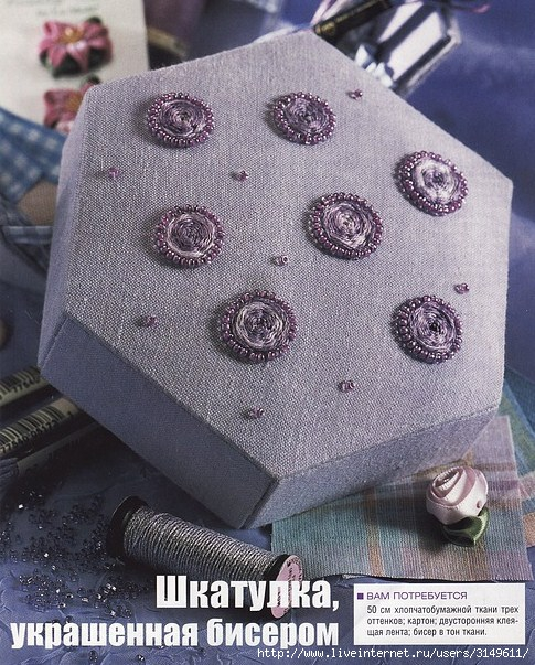 3149611_shkatylka1 (485x603, 268Kb)