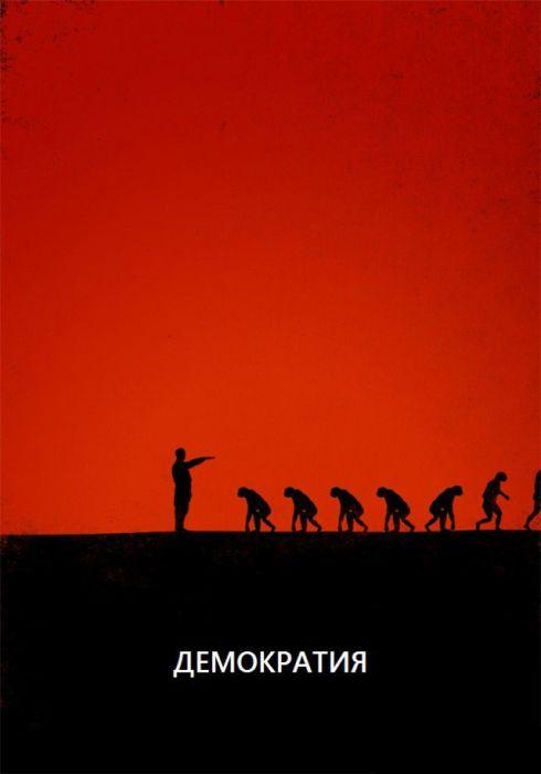 evolution_13 (490x700, 23Kb)