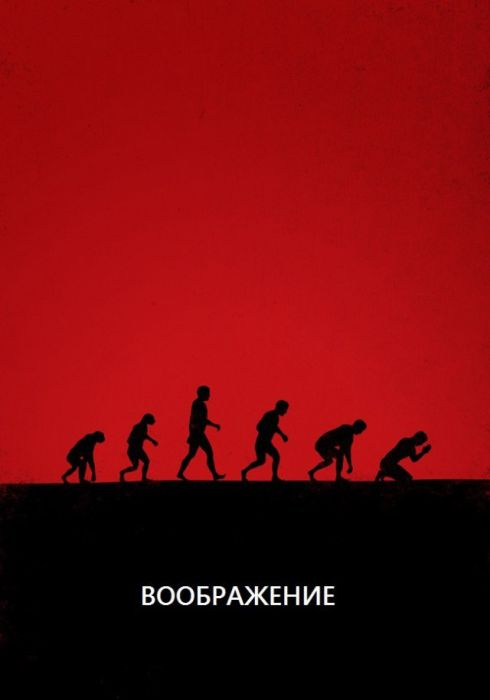 evolution_02 (490x700, 21Kb)