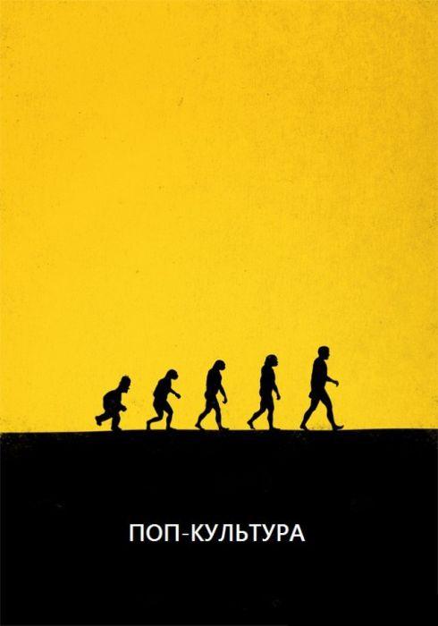evolution_10 (490x700, 31Kb)