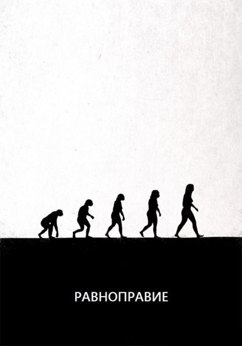 evolution_12 (490x700, 32Kb)