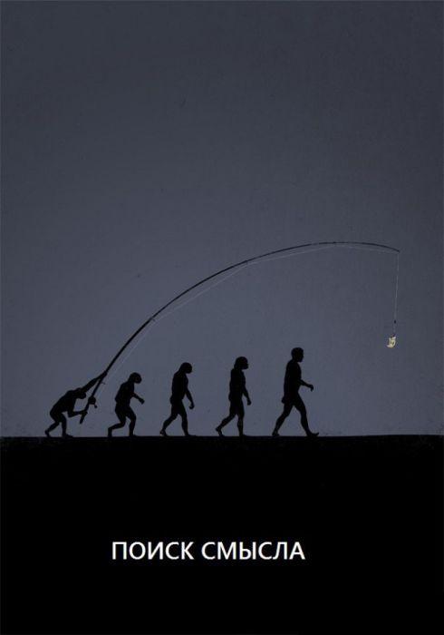 evolution_18 (490x700, 21Kb)
