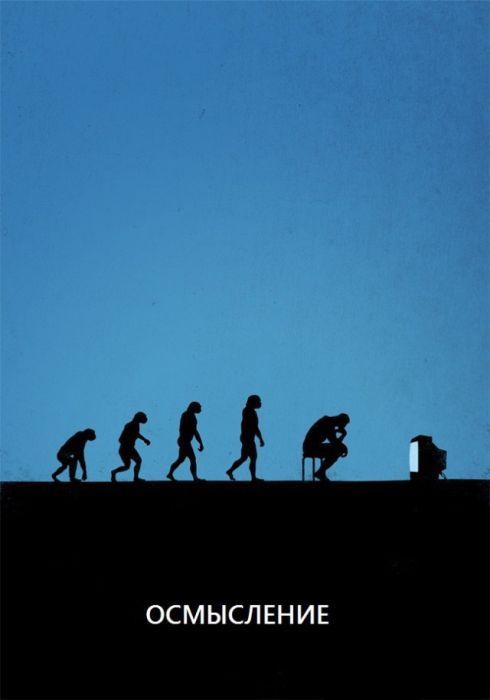 evolution_26 (490x700, 26Kb)