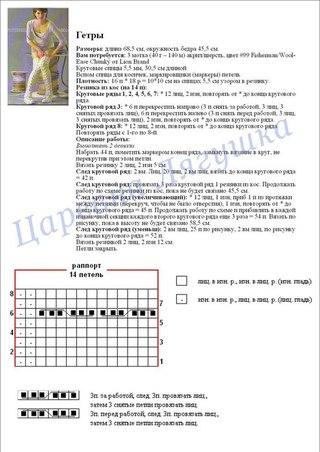 2uYQNLbCh6A (320x452, 38Kb)