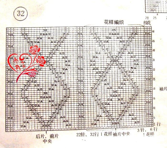 100P45I9-5 (700x621, 158Kb)