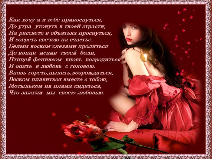 3779070_ef63ffb657c1_copy (700x525, 192Kb)