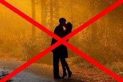 Поцелуи запрет (250x166, 13Kb)