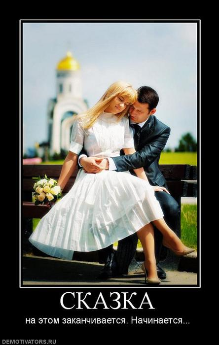 307377_skazka (444x700, 39Kb)