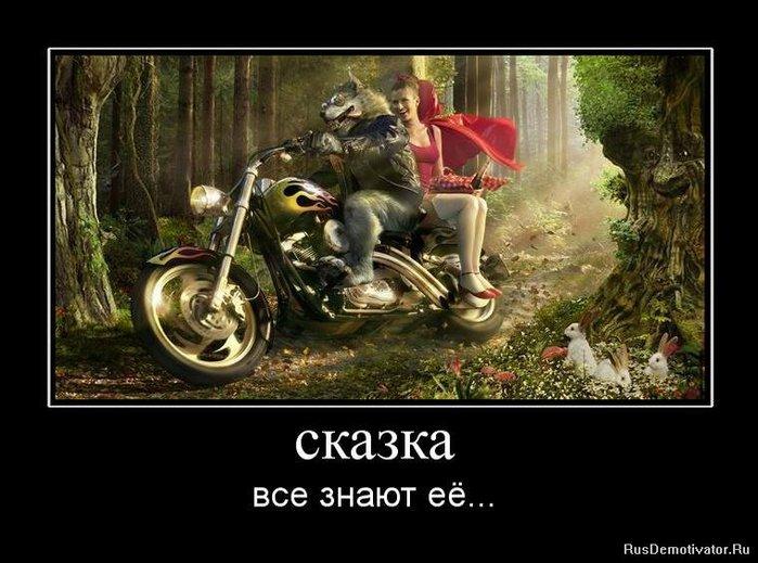 1272047168_120062_skazka (700x519, 78Kb)