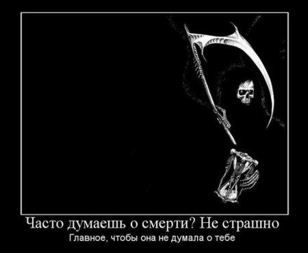 1292516674_demotivatori_36 (450x369, 18Kb)