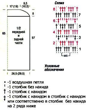 4624747_1228915392_yubka_12 (295x370, 30Kb)