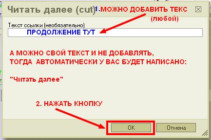 3807717_84927992_3807717_9010001 (433x288, 21Kb)