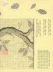 Превью Renato Parolin - Il rovere antico (7) (512x700, 315Kb)