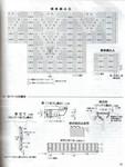 Превью 11-1 (527x700, 110Kb)