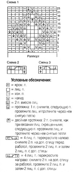 ов3 (330x700, 118Kb)