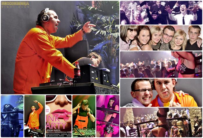 PicMonkey Collage (700x476, 358Kb)