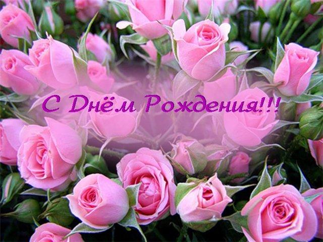 Цветы на открытке с днем рождения
