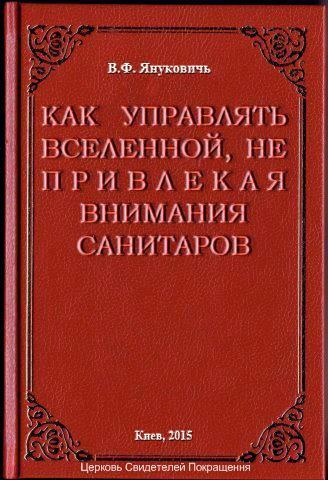 534853_306374466125261_230719704_n (328x480, 35Kb)