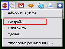 Блокируем процент авторитетности на ЛиРу в Google Chrome