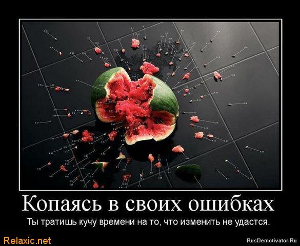 life1 (585x480, 66Kb)