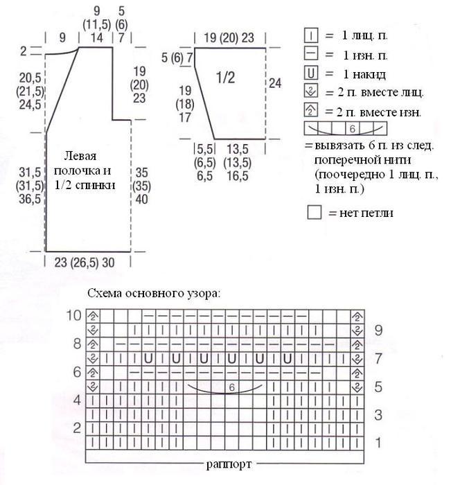 4346910_shema (664x700, 59Kb)