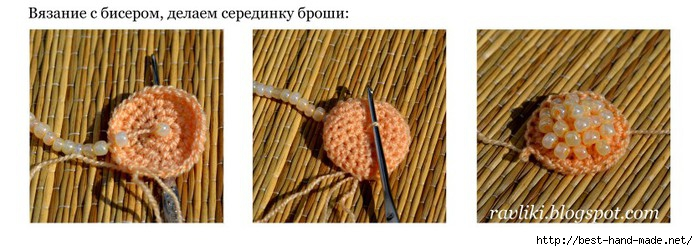 hairpin knitting middle (700x251, 141Kb)