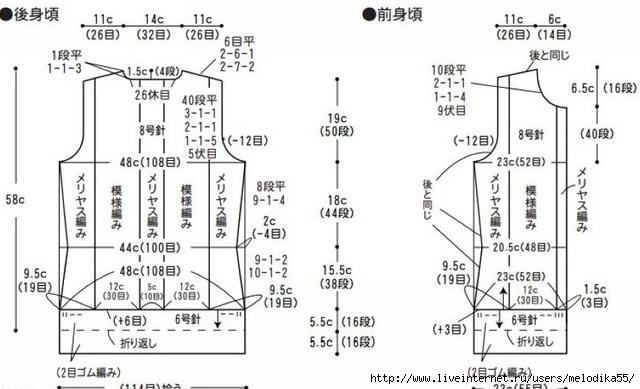 fff1 (640x389, 129Kb)