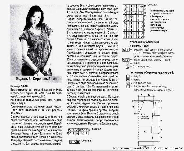 ьп1 (700x576, 333Kb)