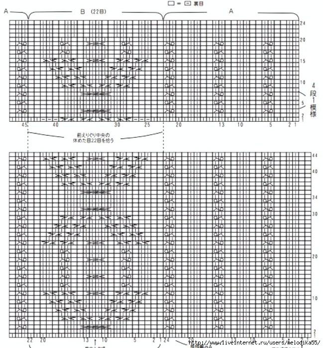 ччи2 (649x700, 398Kb)