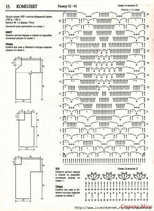 узор, схема двойки (500x687, 216Kb)
