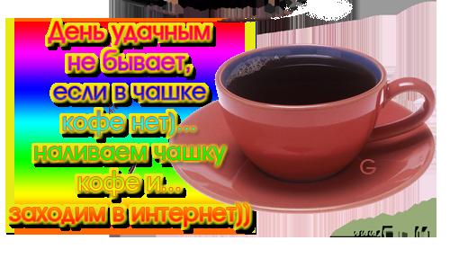 http://img1.liveinternet.ru/images/attach/c/6/92/614/92614639_b3f287a35d8f.png