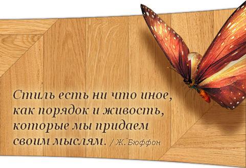 купить качественный паркет/4171694_kachestvennii_parket (481x329, 33Kb)