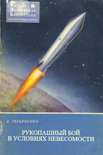 прикольные название книг 8 (333x500, 34Kb)