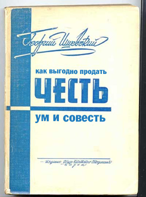 прикольные название книг 10 (300x405, 44Kb)