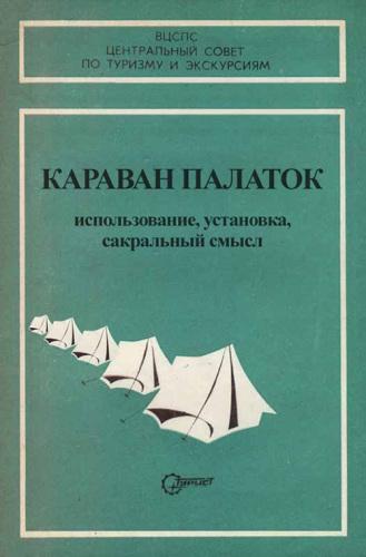 прикольные название книг 12 (329x500, 71Kb)
