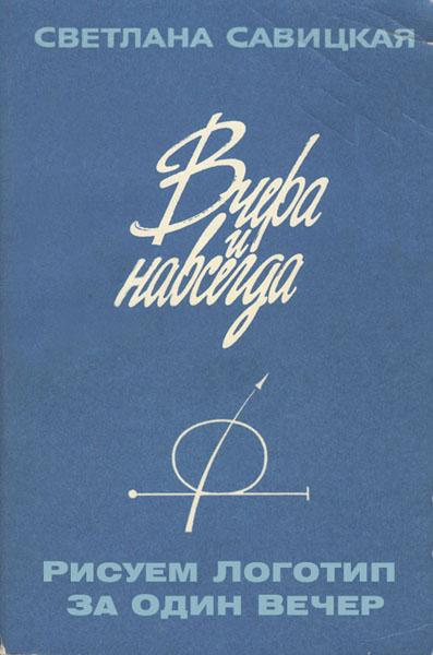 прикольные название книг 14 (397x600, 56Kb)
