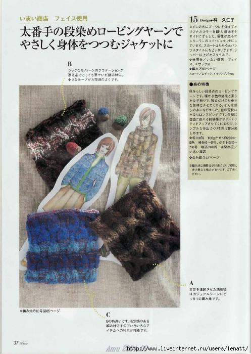 Amu 2004-09 (32) (497x700, 263Kb)