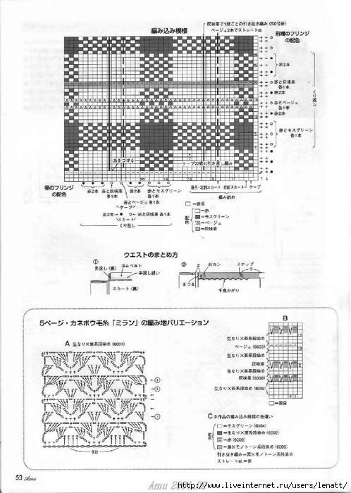 Amu 2004-09 (48) (498x700, 217Kb)