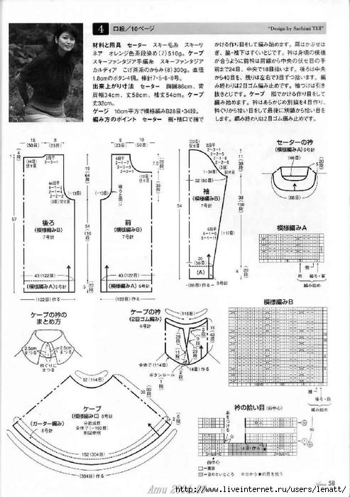 Amu 2004-09 (53) (493x700, 225Kb)