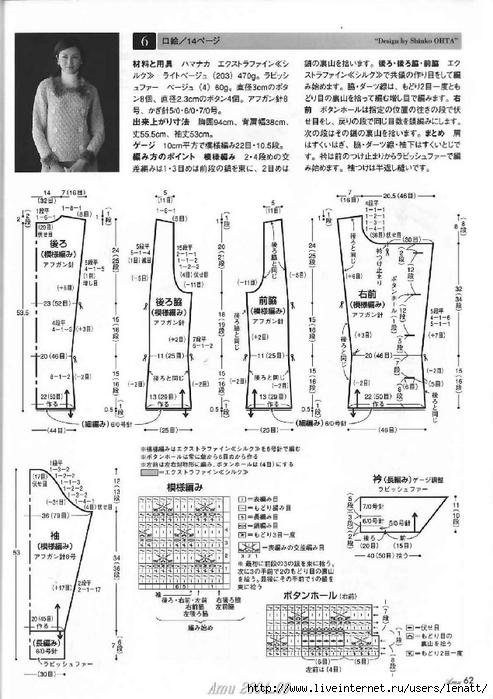 Amu 2004-09 (57) (493x700, 241Kb)