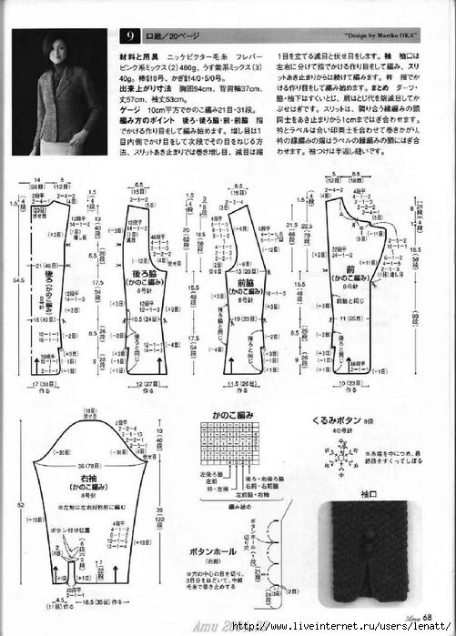 Amu 2004-09 (63) (501x700, 235Kb)
