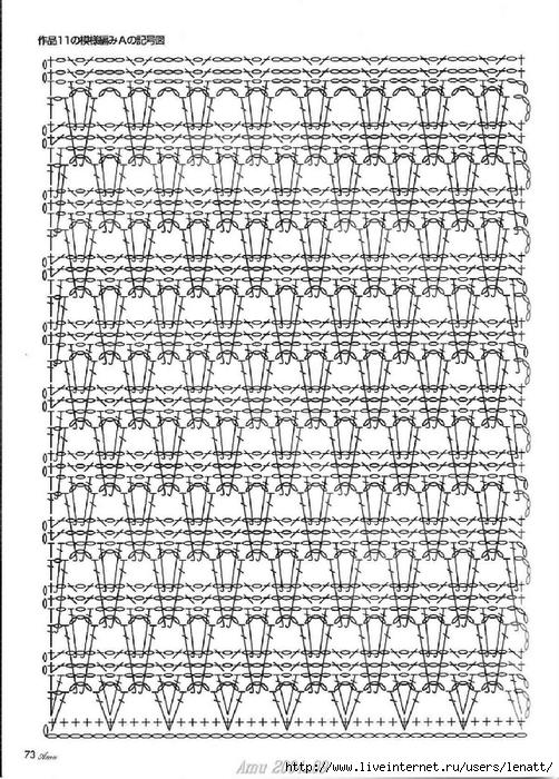 Amu 2004-09 (68) (502x700, 350Kb)