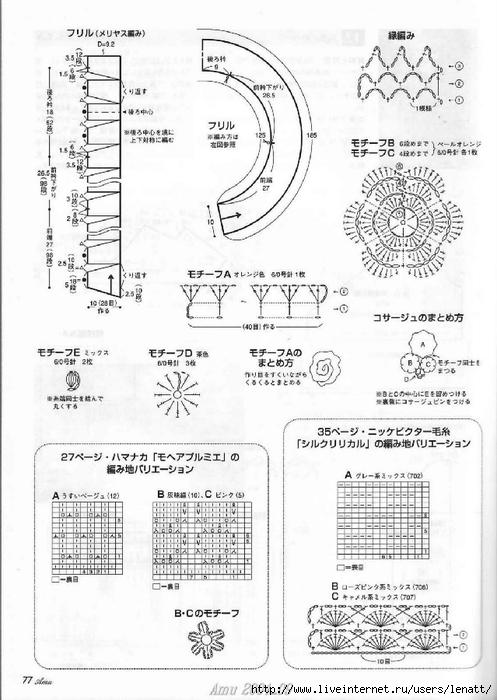 Amu 2004-09 (72) (497x700, 219Kb)