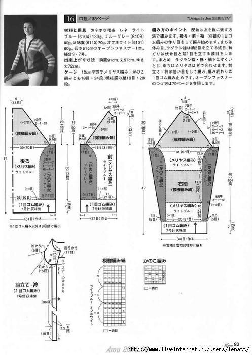 Amu 2004-09 (77) (497x700, 203Kb)