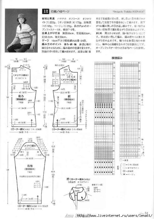 Amu 2004-09 (79) (493x700, 198Kb)