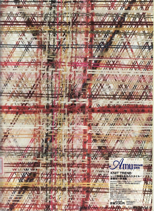 Amu 2004-09 (81) (512x700, 455Kb)