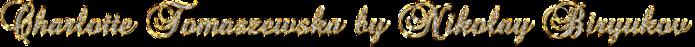 3166706_cooltext778610948 (700x47, 58Kb)