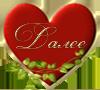 89894348_aramat_01 (100x90, 16Kb)